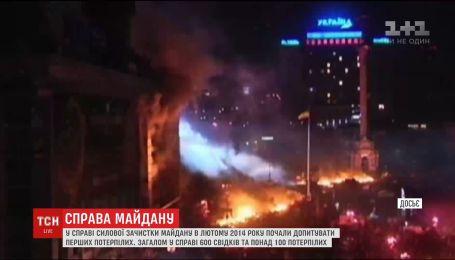В деле о силовой зачистке Майдана начали допрашивать потерпевших