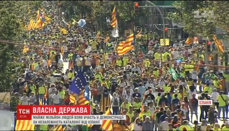 У Іспанії майже мільйон людей вийшло на підтримку незалежності Каталонії