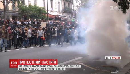 Во Франции пройдут акции протеста против предложенной президентом Макроном трудовой реформы