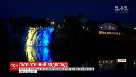 В Днепре появился яркий патриотический водопад