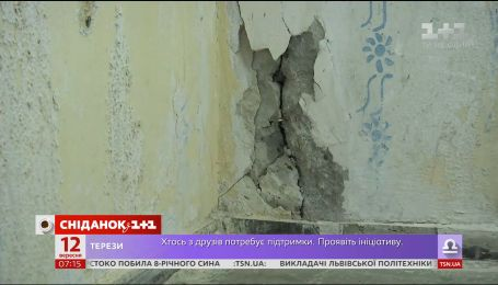 Киевская власть вернула горожанам 4,5 миллиона гривен за некачественные коммунальные услуги