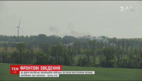 Приморська ділянка фронту опинилася під активним вогнем окупантів