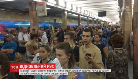 Комиссия продолжает изучать причины пожара в столичном метро