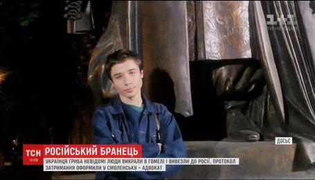 Адвокат Павла Гриба зумів прорватися до свого підзахисного у Краснодарський ізолятор
