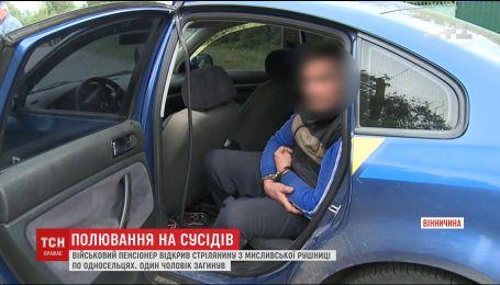 В Винницкой области бывший пациент психбольницы устроил расстрел односельчан