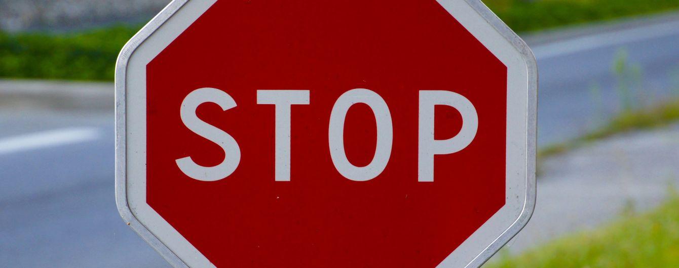 В столице ограничат движение по некоторым улицам