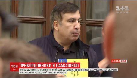 Михаилу Саакашвили вручили протокол о незаконном пересечении границы