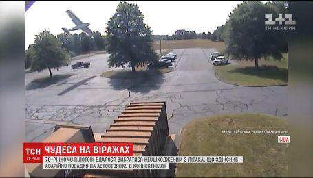 У США камера спостереження зафіксувала падіння приватного літака
