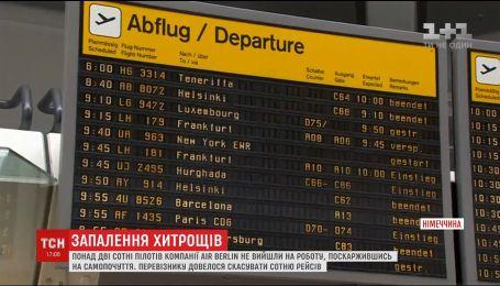 Сотні пілотів Air Berlinне вийшли на роботу, поскаржившись на погане самопочуття