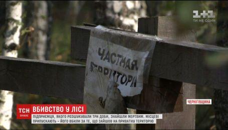 На Чернігівщині поліція затримала чоловіка, якого підозрюють у вбивстві підприємця