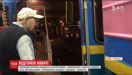 Комиссия выясняет причины чрезвычайной ситуации, которая произошла накануне в столичном метро