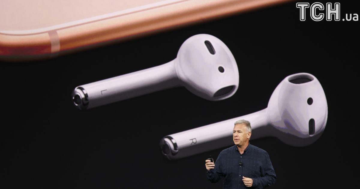 Презентація iPhone 8.