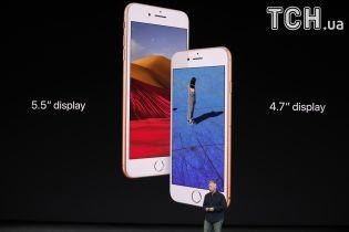 Американцы подали в суд на Apple за сознательное замедление смартфонов