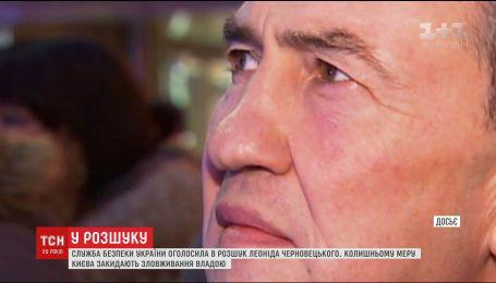 Экс-главу Киева объявили в розыск