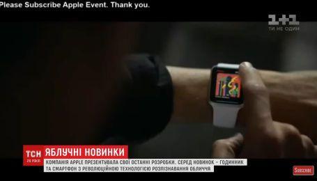 Презентаційний ролик для нового годинника Apple зняли на Київському вокзалі