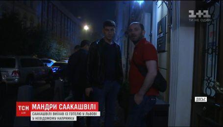 Саакашвили исчез из гостиницы во Львове