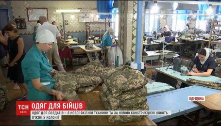 Заключенные колонии в Одессе сшили 30 тысяч комплектов зимней одежды для бойцов АТО