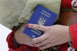 Україна - серед лідерів на пострадянському просторі за рейтингом закордонних паспортів