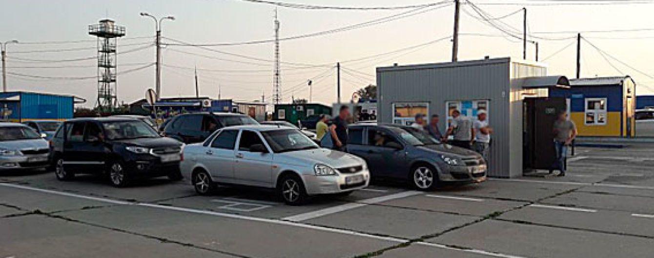 В Крым на праздники поехало значительно меньше украинцев, чем в прошлом году - пограничники