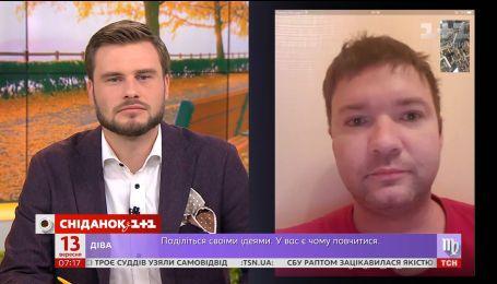 Основатель портала dtp.kiev.ua рассказал о законопроекте по предотвращению смертности на дорогах