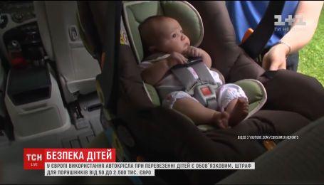 Родительская халатность: в Украине планируют ввести штраф за отсутствие автокресла для детей