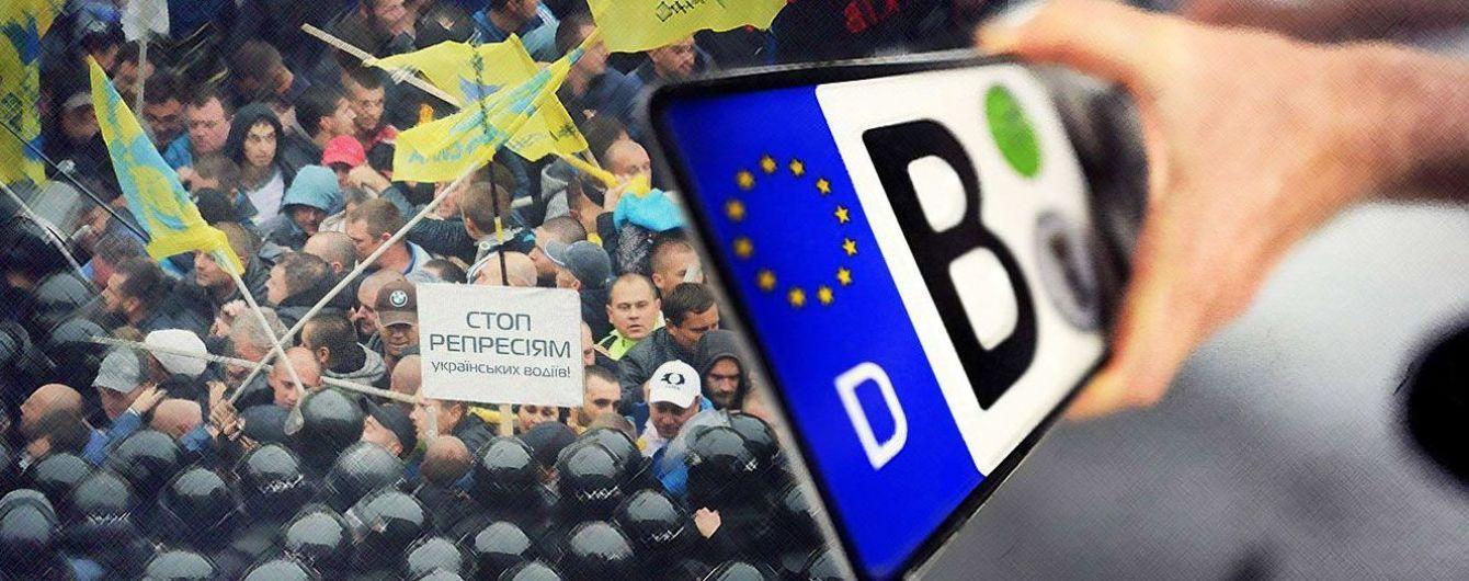 """Как уступки для """"евроблях"""" скажутся на всех украинцах"""
