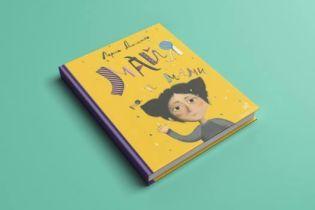 """Книга """"Майя и ее мамы"""". Почему интернет скандалит из-за детской книжки"""