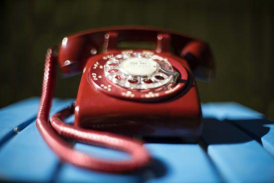 """""""Укртелеком"""" підвищує тарифи на телефонний зв'язок"""