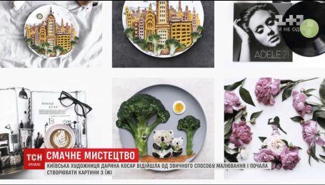 Украинка получила мировую славу, создавая картины из еды