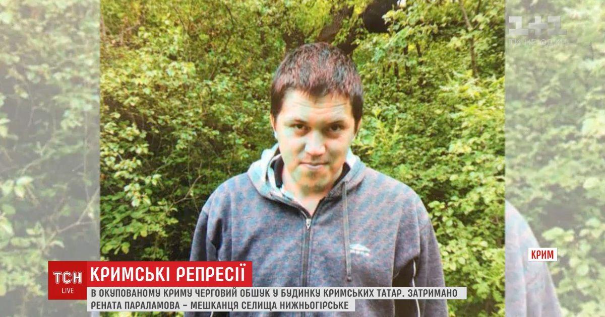У викраденні кримського татарина у Криму підозрюють ФСБ