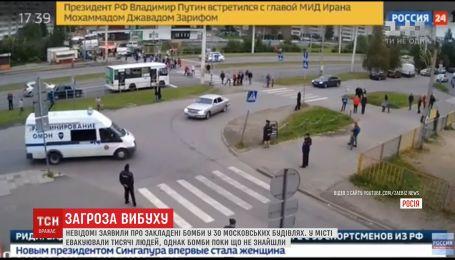Атака телефонних терористів: невідомі заявили про закладені бомби у 30 будівлях Москви