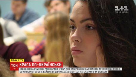 """Наймолодша учасниця цьогорічного конкурсу краси називає себе """"Міс Ботанік"""""""