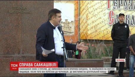 Саакашвили выступил на центральной площади Черновцов