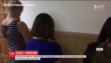 Громадянин Азербайджану влаштовував у Дніпрі для іноземців секс-тури