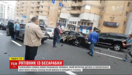 ТСН вдалося знайти чоловіка, який витягнув дитину із понівеченого після вибуху авто