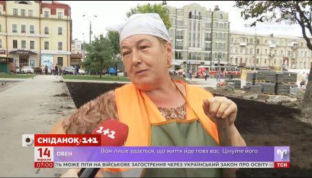 Как киевляне относятся к своей работе