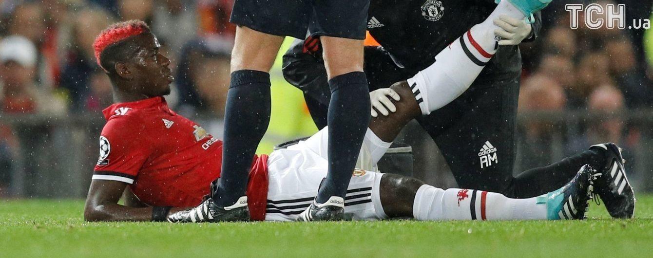 """Звезда """"Манчестер Юнайтед"""" вылетел на полтора месяца из-за травмы в матче Лиги чемпионов"""