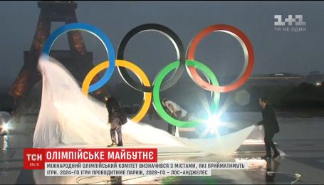 Реванш и дорогое удовольствие: как французы восприняли факт проведения Олимпийских игр в Париже