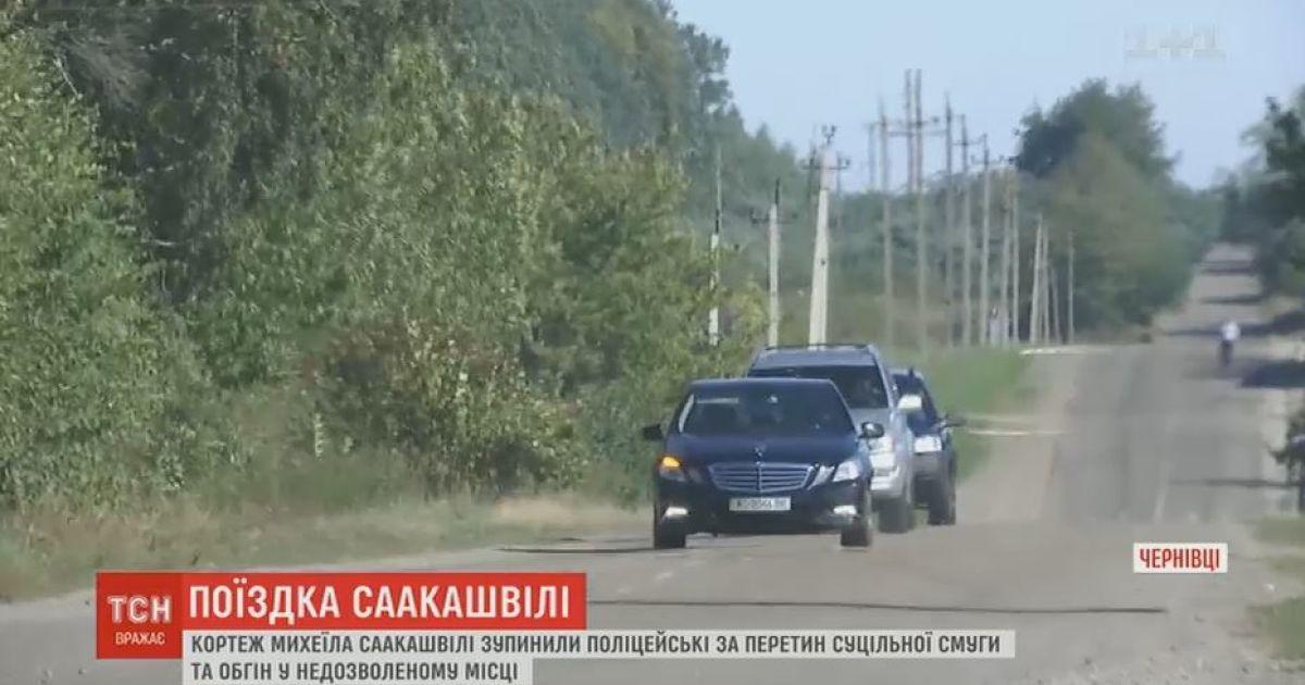 Кортеж Саакашвілі зупинила патрульна поліція за порушення правил
