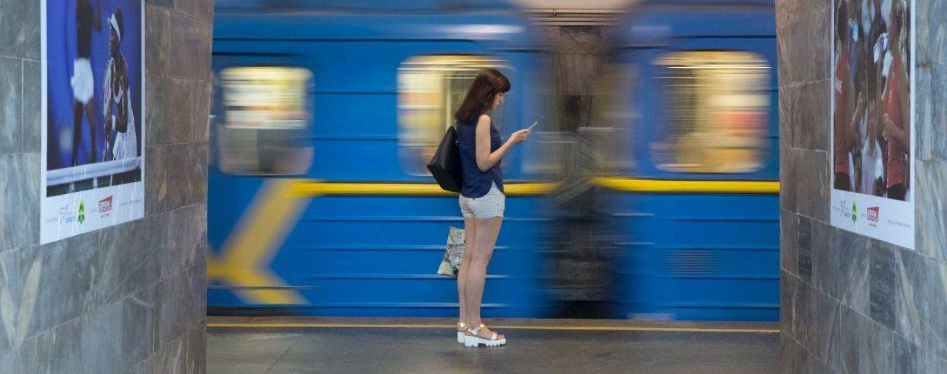 В день финала Лиги чемпионов метро в Киеве будет работать до 3:15 утра