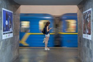 У день фіналу Ліги чемпіонів метро у Києві працюватиме до 3:15 ранку