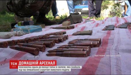 В Сумах бабушка нашла боеприпасы во время уборки квартиры племянника