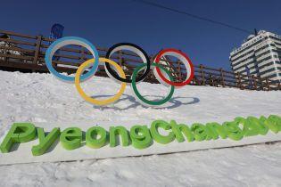Стала відома програма зимових Олімпійських ігор-2018 у Пхенчхані