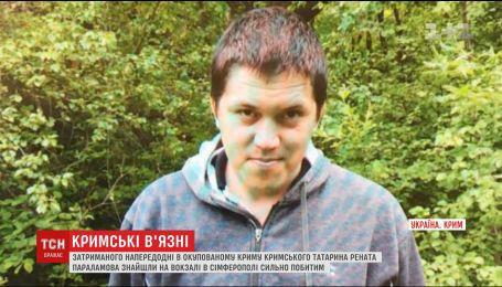 У Сімферополі знайшли побитим татарина Парламова, якого викрали російські силовики