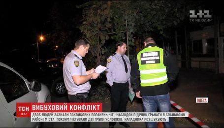 В Одессе мужчина во время конфликта бросил боевую гранату в группу людей