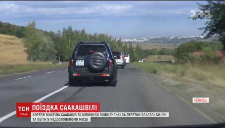 Саакашвили совершил новое административное нарушение