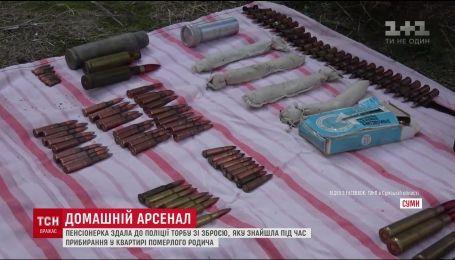 В Сумах пенсіонерка принесла до поліції сумку з боєприпасами