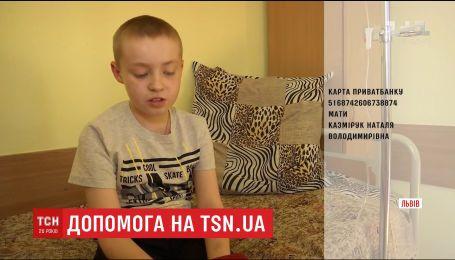 10-річному Олегу Казміруку зі Львова потрібна термінова допомога, щоб вижити