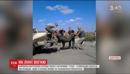 Выстрел снайпера унес жизнь украинского военного в зоне АТО