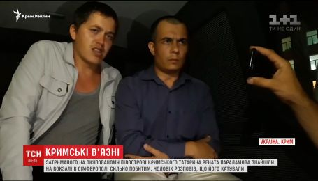 Стали відомі подробиці катувань викраденого кримського татарина Рената Параламова
